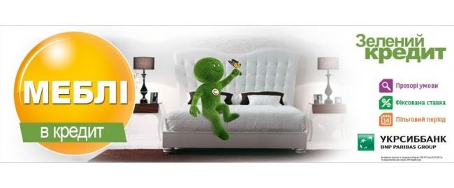 купить в кредит диван