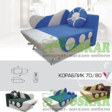 Детский диванчик Кораблик 70