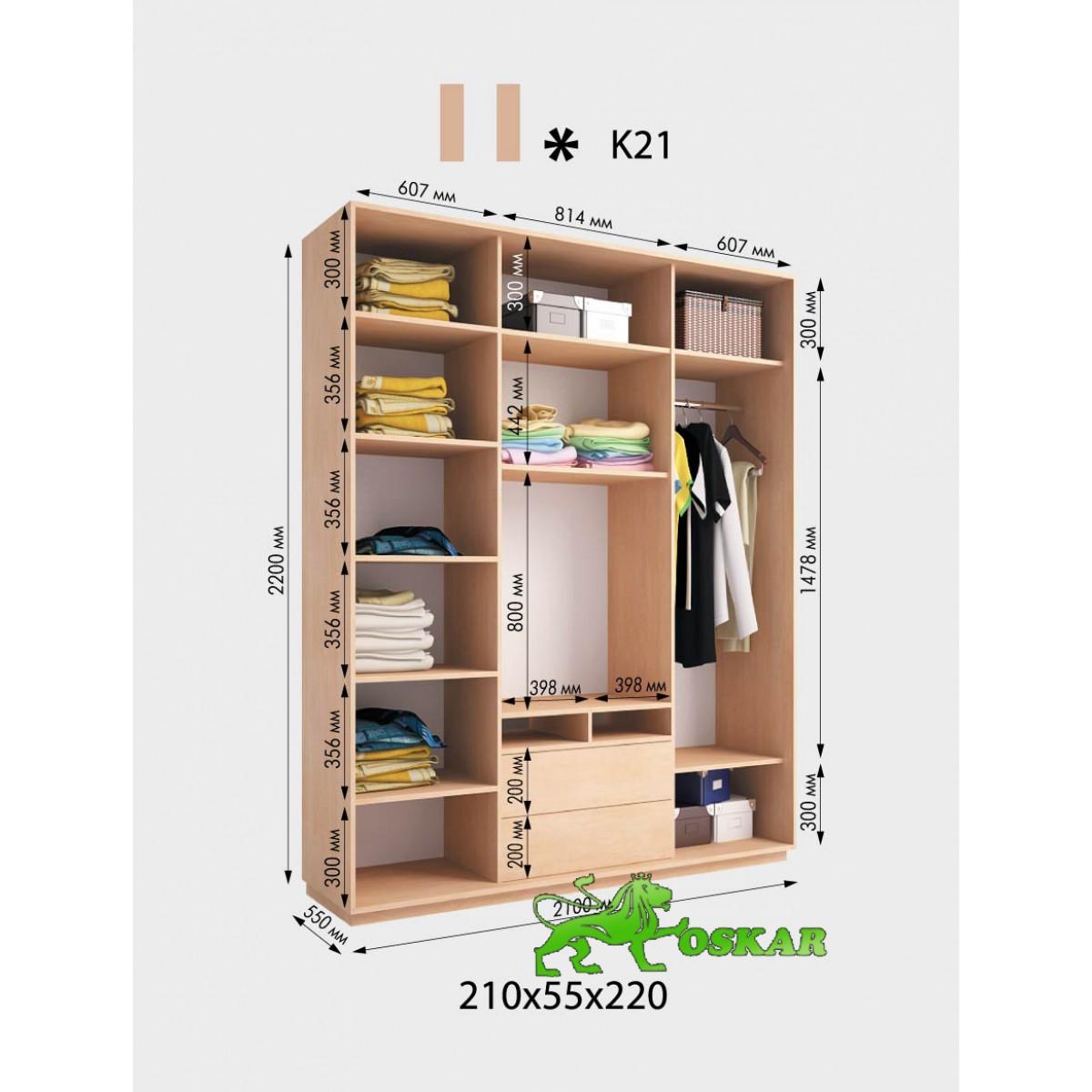 Купить шкафы-купе в классическом стиле (классика) в киеве: ц.