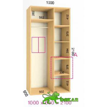 Шкаф купе  Стандарт 1000x600x2100мм. (2-х дверный)