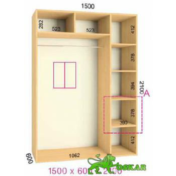 Шкаф купе  Стандарт 1500x600x2100мм. (2-х дверный)