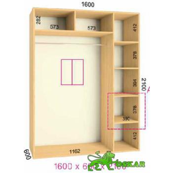 Шкаф купе  Стандарт 1600x600x2100мм. (2-х дверный)
