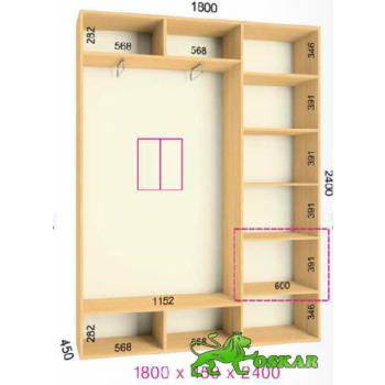 Шкаф купе  Стандарт 1800x450x2400мм. (2-х дверный)