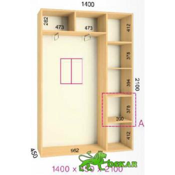 Шкаф купе  Стандарт 1400x450x2100мм. (2-х дверный)