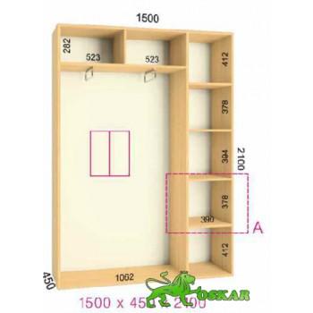 Шкаф купе  Стандарт 1500x450x2100мм. (2-х дверный)