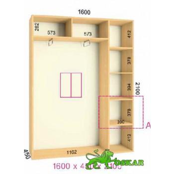 Шкаф купе  Стандарт 1600x450x2100мм. (2-х дверный)