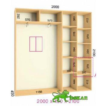 Шкаф купе  Стандарт 2000x450x2100мм. (2-х дверный)