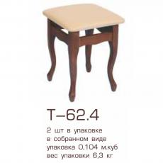 Деревянный табурет Т-62.4