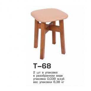Деревянный табурет Т-68