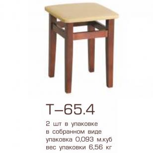 Деревянный табурет Т-65.4